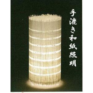 和風照明 AK-1101 直径20cm×高さ42cm(ミニ球付) (和紙/間接照明/ライト/電気/おしゃれ/モダン) siturai