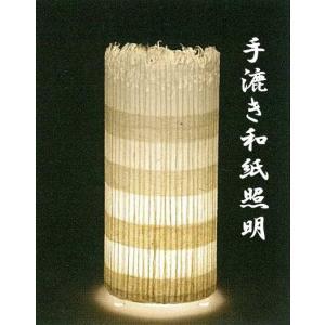 和風照明 AK-1102 直径20cm×高さ42cm(ミニ球付) (和紙/間接照明/ライト/電気/おしゃれ/モダン) siturai