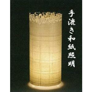 和風照明 AK-1204 直径20cm×高さ42cm(ミニ球付) (和紙/間接照明/ライト/電気/おしゃれ/モダン) siturai