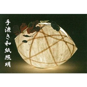 和風照明 AK-1501 42cm×25cm×25cm(25W球付) (和紙/間接照明/ライト/電気/おしゃれ/モダン) siturai