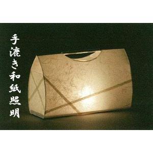 和風照明 AK-1503 30.5cm×11.5cm×19cm(25W球付) (和紙/間接照明/ライト/電気/おしゃれ/モダン) siturai