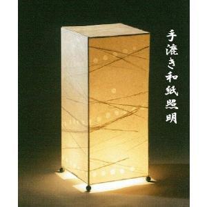 和風照明 AK-1504 25cm×25cm×28cm(25W球付) (和紙/間接照明/ライト/電気/おしゃれ/モダン) siturai