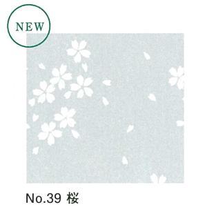プラスチック障子紙 No.39 桜 930×1850mm 0.2mm厚 (しょうじ紙/障子/丈夫/破れない/柄/模様/おしゃれ)|siturai