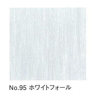 プラスチック障子紙 No.95 ホワイトフォール 930×1850mm 0.2mm厚 (しょうじ紙/障子/丈夫/破れない/おしゃれ)|siturai
