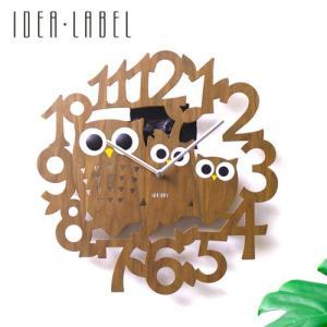 IDEA LABEL(イデアレーベル) フクロウファミリーウォールクロック sixem-shop