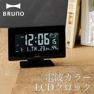 BRUNO(ブルーノ) 電波カラーLCDクロック sixem-shop