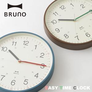 BRUNO(ブルーノ) イージータイムクロック sixem-shop