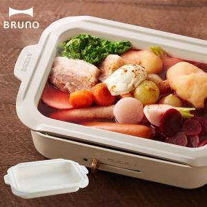 BRUNO (ブルーノ) コンパクトホットプレート セラミックコート鍋