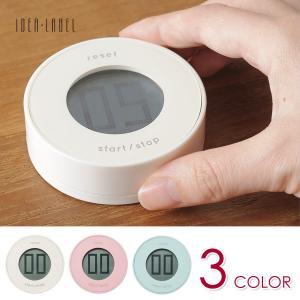 イデアレーベル/デジタルダイヤルタイマー(キッチンタイマー)|sixem-shop
