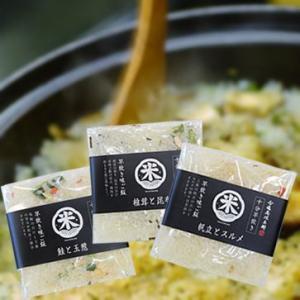 ■今塩屋の早炊き米は特殊加工した米(国産・あきひかり)と乾燥した野菜、魚介類をブレンドしています。 ...