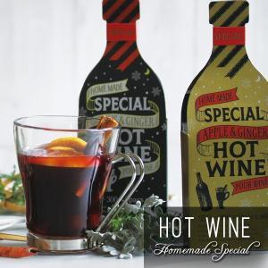 ホームメイドスペシャルホットワイン(アップル&ジンジャー、シトラス&ジンジャー)|sixem-shop