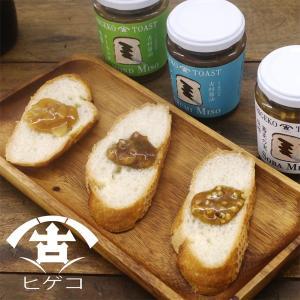 古村醤油 ヒゲコ トースト味噌(蕎麦の実 そばの実 アーモンド くるみ)|sixem-shop