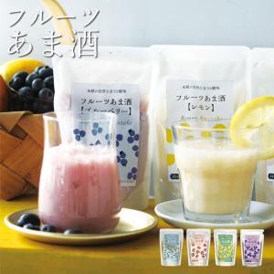フルーツあま酒(プレーン レモン 桃 ブルーベリー)|sixem-shop