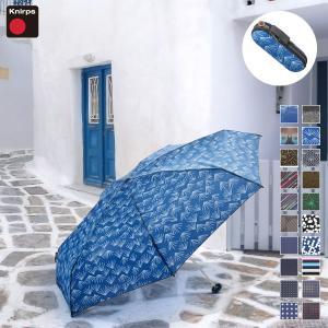 Knirps(クニルプス) X1 エックスワン 折りたたみ傘 晴雨兼用