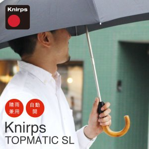 クニルプス/TOPMATIC SL 折りたたみ傘/ブラック 雨晴 兼用傘|sixem-shop