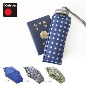 Knirps(クニルプス) Travelトラベル 折りたたみ傘 雨晴 兼用傘