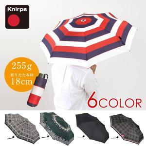 Knirps(クニルプス) T.010 折りたたみ傘
