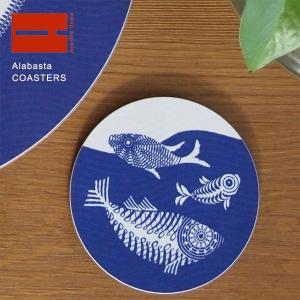 AVENIDA HOME(アヴェニダ・ホーム)Alabasta COASTERS(アラバスタ コースター)Blue Fish|sixem-shop