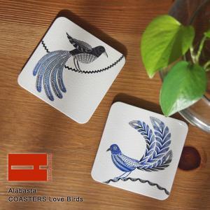 AVENIDA HOME(アヴェニダ・ホーム)Alabasta Coaster(アラバスタ コースター)Love Birds|sixem-shop