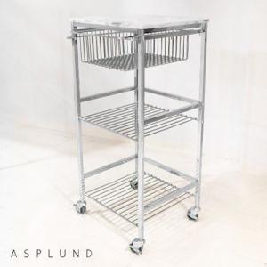 アスプルンド/マーブルトップトローリーS|sixem-shop