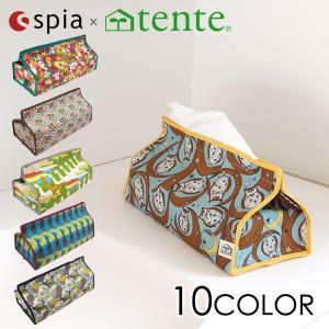 spia × tente ティッシュケース|sixem-shop