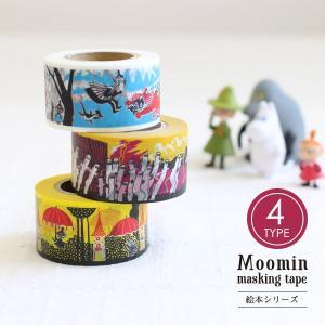 ムーミンマスキングテープ 絵本シリーズ|sixem-shop