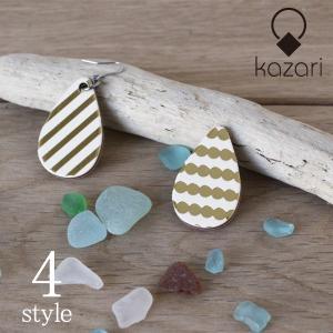 kazari(かざり) 重ね紙飾り ピアス・イヤリング ドロップ|sixem-shop