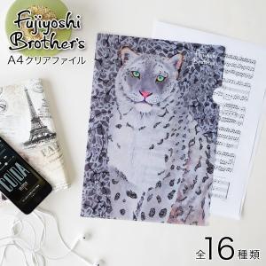 Fujiyoshi Brother's(フジヨシブラザーズ)A4クリアファイル|sixem-shop