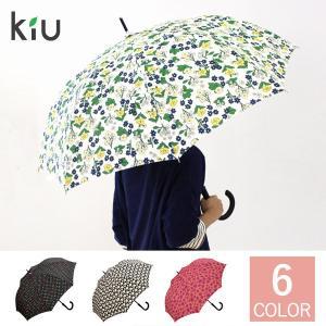 Kiu A-jump umbrella(ジャンプ傘 レディース)