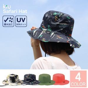 Kiu(キウ)サファリハット(UVカット 帽子 撥水 男女兼用)|sixem-shop