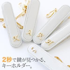 Leather Bag Key Clip Initial(バッグキークリップイニシャル 本牛革 キーリング キーホルダー)|sixem-shop