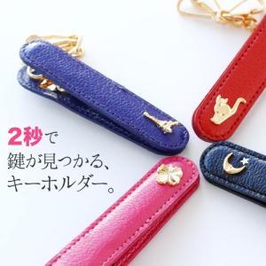 Leather Bag Key Clip Motif(バッグキークリップモチーフ 本牛革 キーリング キーホルダー)|sixem-shop