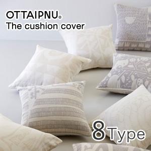 OTTAIPNU(オッタイピイヌ) クッションカバー|sixem-shop