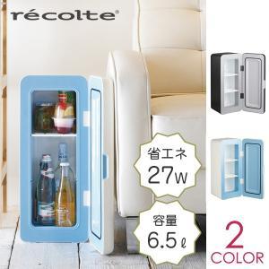 recolte(レコルト)/パーソナルクーラーボックス(冷蔵庫 保冷庫 パーティ)