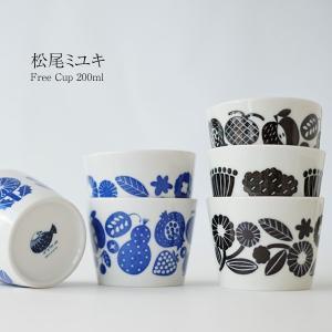松尾ミユキ 陶器 フリーカップ 200ml(そば猪口)