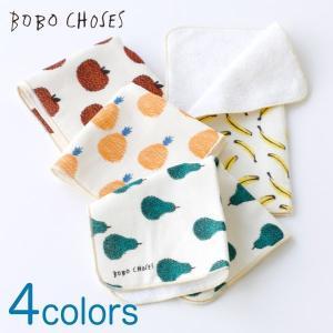 BOBO CHOSES(ボボ ショセス)ベビータオル|sixem-shop