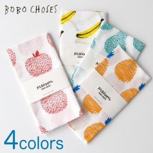 BOBO CHOSES(ボボ ショセス)てぬぐいハンドタオル|sixem-shop