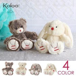 Kaloo/ベア ラビット Sサイズ sixem-shop