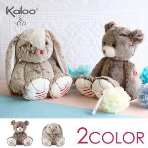 Kaloo/ルージュカルー ぬいぐるみ Lサイズ sixem-shop