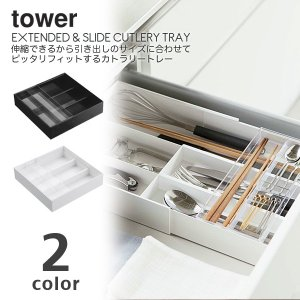 tower(タワー) IRONING MATT + STORAGE(アイロン収納マット)|sixem-shop