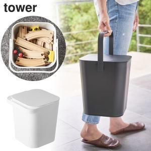 tower(タワー) フタ付きバケツ