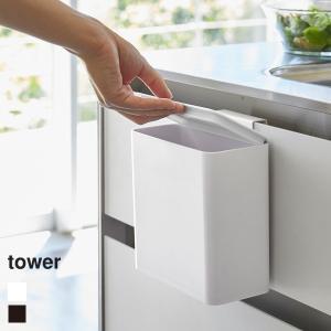 □調理中に出るゴミをその場で捨てられる、マグネット式のフタ付きゴミ箱です。 パッキン付きだからニオイ...