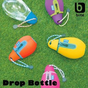 biite(ビッテ) Drop Bottle(ドロップボトル) sixem-shop