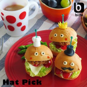 biite(ビッテ) HAT PICK(ハットピック) sixem-shop
