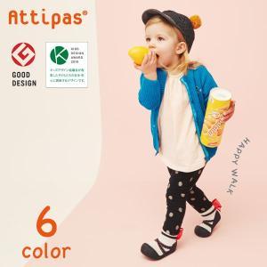 Attipas(アティパス)/ベビーソックスシューズ|sixem-shop