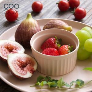 アウトレット/COOKOO Calm Cocotte クークー カーム ココット 180ml|sixem-shop