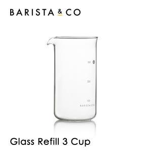BARISTA&CO(バリスタアンドコー) グラスリ...