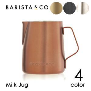 BARISTA&CO(バリスタアンドコー) ミルクジ...