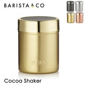 BARISTA&CO(バリスタアンドコー) ココアシェーカー|sixem-shop