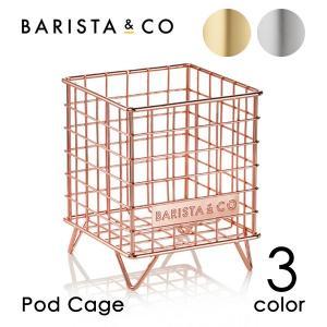 BARISTA&CO(バリスタアンドコー)ポッドケージ|sixem-shop